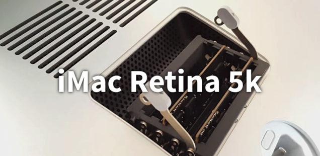 iMac Retina 5K: Memory upgrade (RAM)