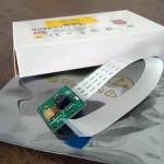 Raspberry Pi - Kamera Inbetriebnahme
