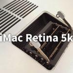 iMac Retina 5K: Arbeitsspeicher (RAM) aufrüsten